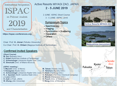 Download the ISPAC 2019 flyer by clicking on the image.