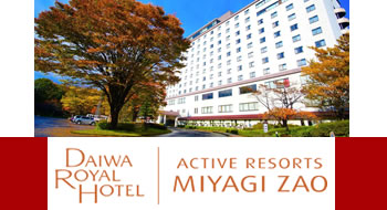 ISPAC 2019 venue is Active Resorts Miyagi Zao.
